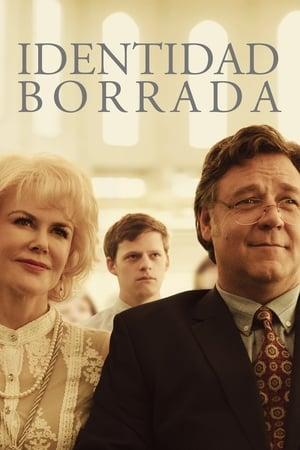 Corazón borrado (2018)