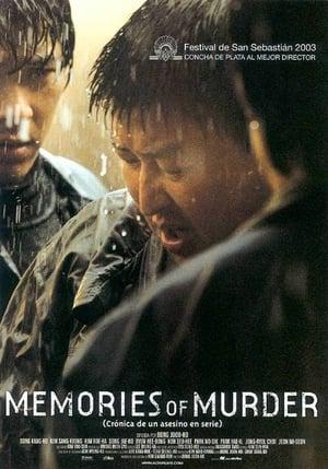 poster Memories of Murder