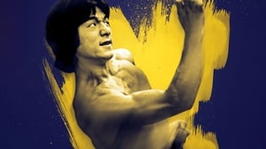 Shaolin halál kamrája