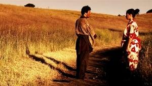 The Dry Blade (2012) CDA Online Cały Film