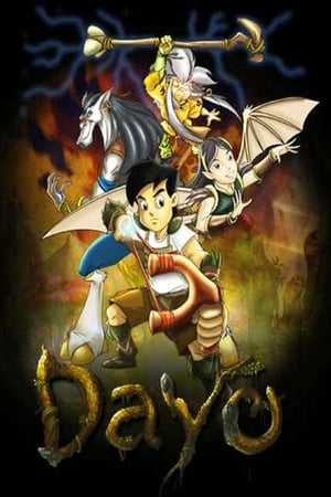 Dayo: Sa Mundo ng Elementalia (2008)