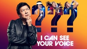 I Can See Your Voice: Season 1 Episode 2