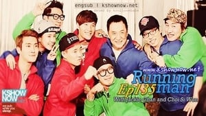 Running Man Season 1 : Treasure Hunter