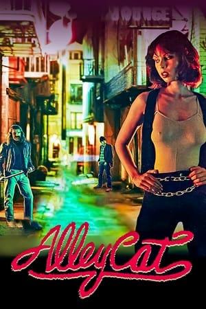 Alley Cat (1984)