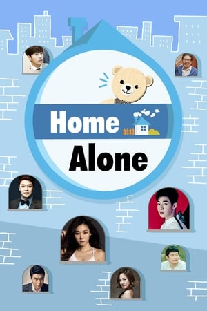 I Live Alone Episode 244