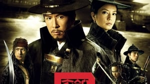 14 Blades (2010) – HEVC 480p 720p 1080p Download Link With Google Drive File