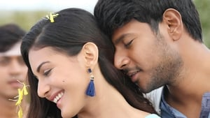 Manasuku Nachindi (2018) DVDScr Full Telugu Movie Watch Online