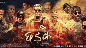 English movie from 2013: Chhadke