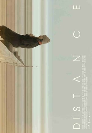 Distance (2018)