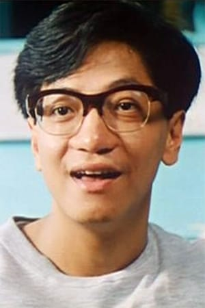 Anthony Chan isFour Eyed Taoist
