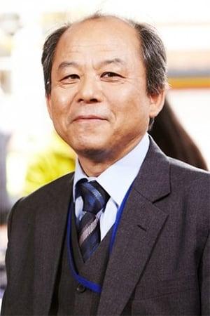 Kim Ki-chun isOld man