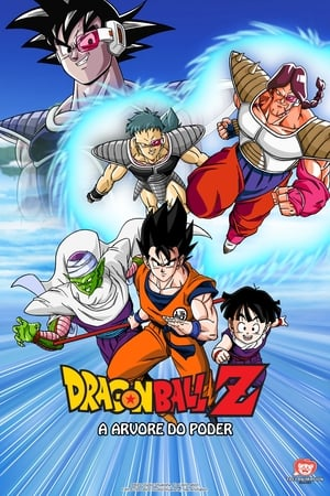 Dragon Ball Z: A Árvore do Poder - Poster