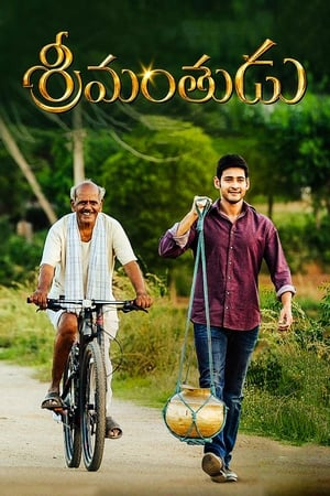 Srimanthudu - The Real Tevar 2015 South Movie Hindi Dubbed