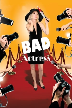 Bad Actress-Beth Broderick