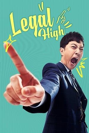 Watch Legal High Full Movie