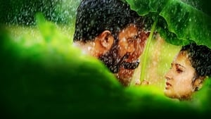 Melle (2017) Malayalam Full Movie Watch Online