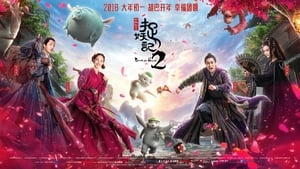 Monster Hunt 2 (2018) HD 1080p Latino