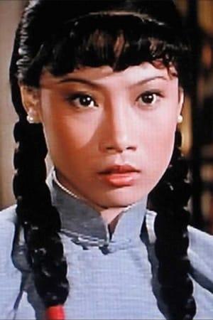 Angela Mao isSu Lin