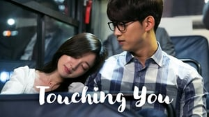 Korean series from 2016-2016: Touching You