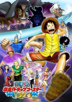 Image One Piece 3D: Gekisou! Trap Coaster