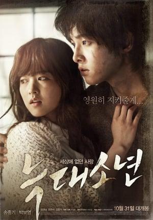 A Werewolf Boy (2012) Subtitrat in Romana