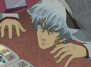 Gintama: 3×36