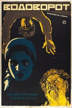 The Whirlpool (1927) - Ver Online Gratis