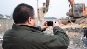Watch Ai Weiwei: Never Sorry Online Free