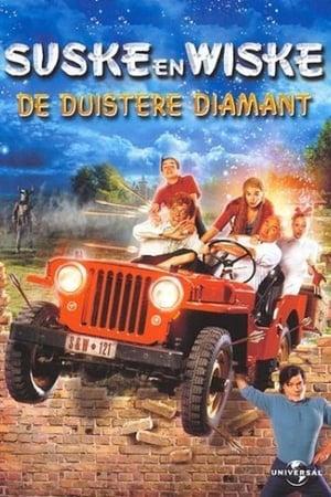 The Dark Diamond (2004)