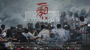 Wonder In The Temple (2021)