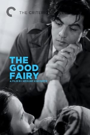 The Good Fairy (1951)