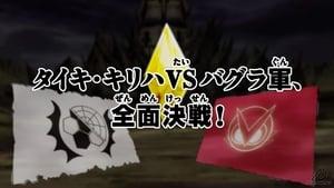 Digimon Fusion: Season 1 Episode 29