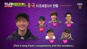 Watch S1E332 - Running Man Online