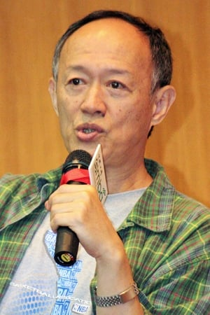 Chin Shih-Chieh isDirector