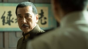 Japanese movie from 2015: The Emperor in August