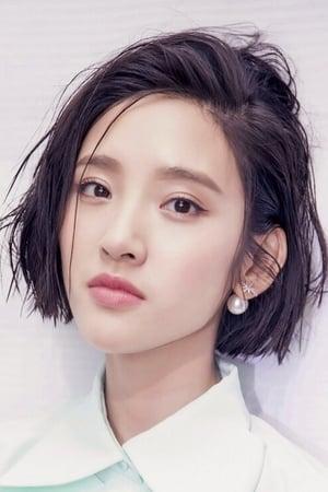 Tang Yixin isTian Ling'