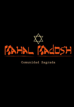 Watch Kahal Kadosh: Sacred Community online