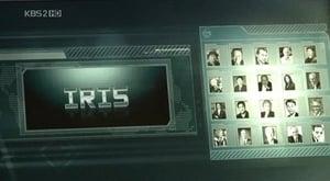 Mật Danh Iris: Season 1 Ep 8