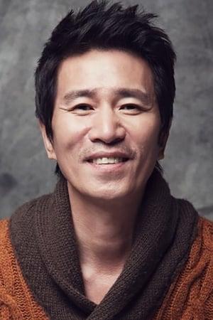 Shin Jung-geun isKim Sun-Bi