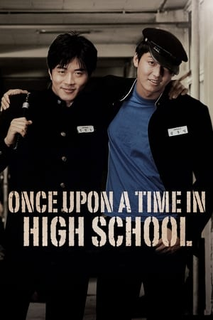 Upon Time High School Spirit Jeet Kune 2004 Full Movie Subtitle Indonesia