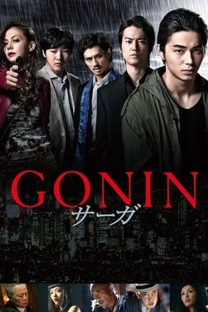 Gonin Saga-Azwaad Movie Database