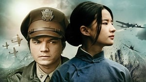The Lost Soldier Film Complet Vf (2017)