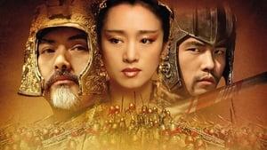 مشاهدة فيلم Curse of the Golden Flower 2006 أون لاين مترجم