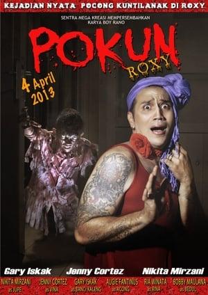 Pokun Roxy (2013)