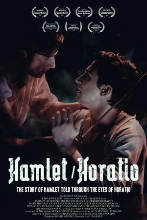 Hamlet/Horatio (2020)