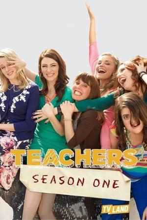 Teachers: Saison 1 Épisode 2