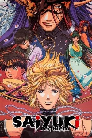 Gensomaden Saiyuki Requiem: For the One Not Chosen