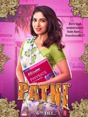 Image Pati Patni Aur Woh