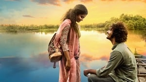 Kumbalangi Nights (2019)