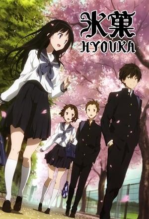 Hyouka: 1 Temporada